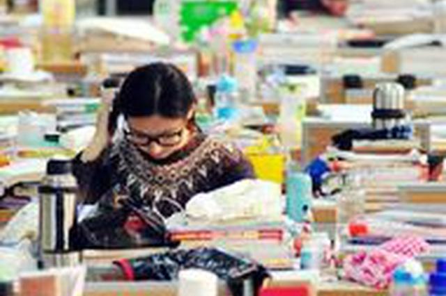 考研复试国家线公布 招生调剂将从3月23日开始