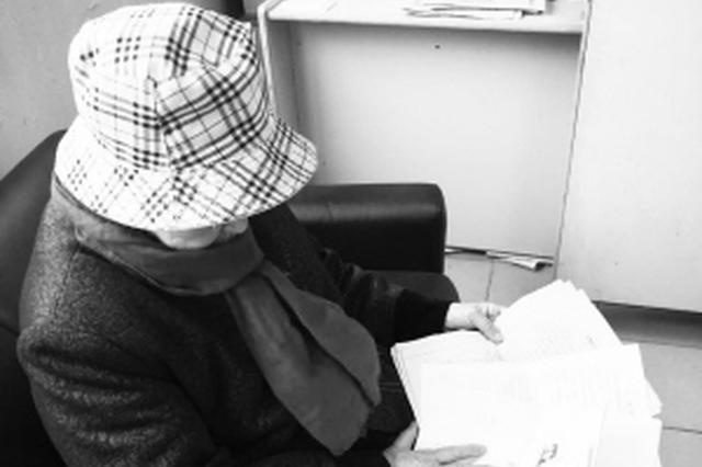 石家庄一七旬老人68万投资了6个项目 回报遥遥无期