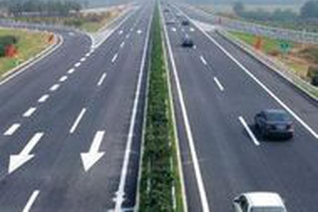 张家口:三条高速公路年内竣工通车 里程258.9公里