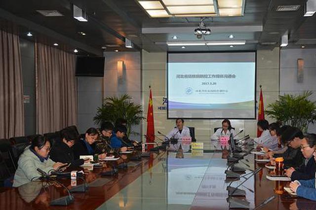 河北疾控中心:近五年全省避免70万人感染结核病