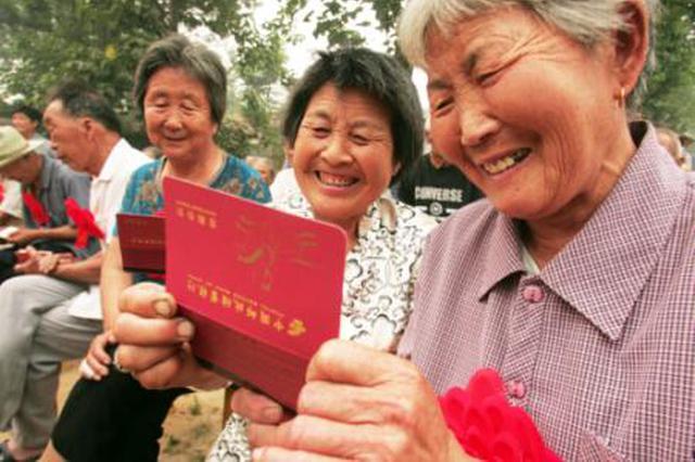 石家庄市调整被征地人员养老金发放标准