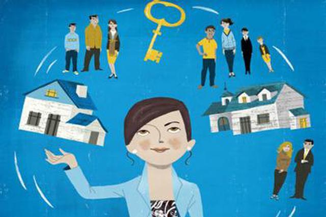 石家庄房产交易中心新举措 购房人可上网查询合同