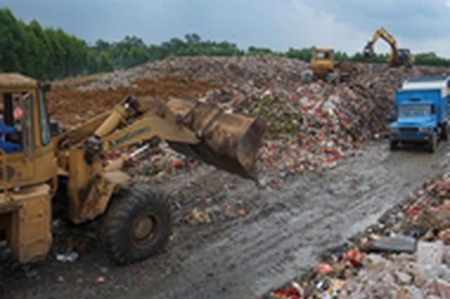 河北:4月1日起生活垃圾填埋这样做违法