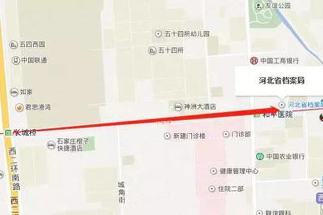 石家庄市区这条路开始施工 多个路口将断交
