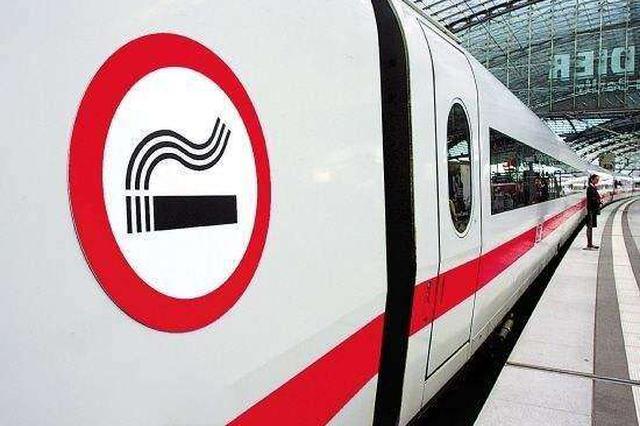 5月1日起在动车上吸烟等 180天内限制乘火车