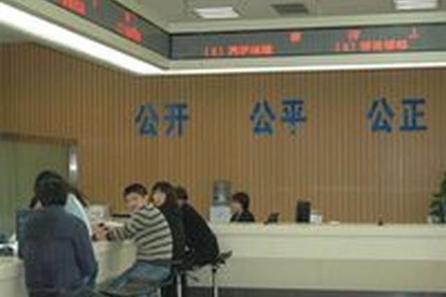 邢台11月1日前公共资源交易将全流程电子化