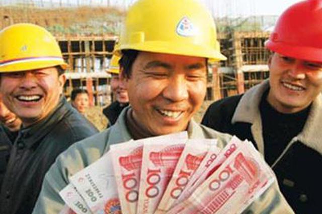 石家庄印发考核办法 全面治理农民工欠薪问题