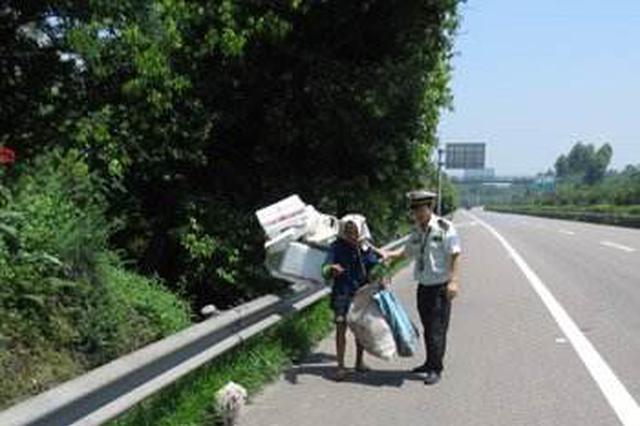 石家庄一老人拾荒误上高速路 民警将其安全带离
