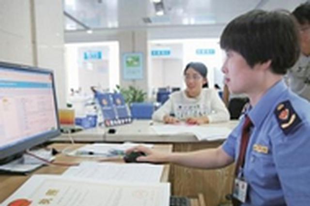 河北工商业务系统将停机迁移 23日至28日停办业务