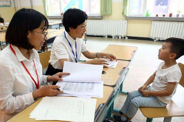 教育部:基础教育竞赛表彰不得作为招生依据