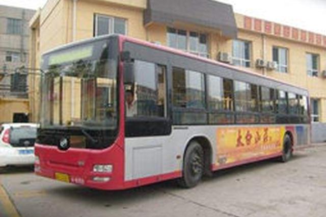 注意!石家庄4条公交线路3月23日起临时调整