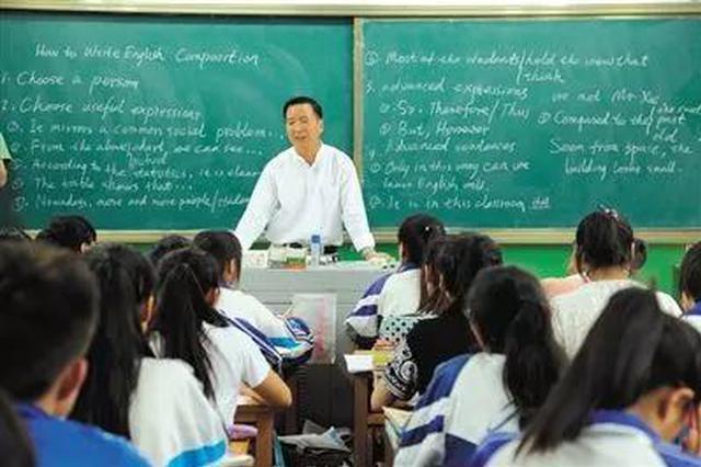 注意 河北只有这45所学校具备此类专业办学资质