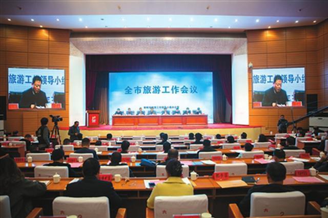 邯郸旅游排名河北第四 2017年总收入638.54亿元