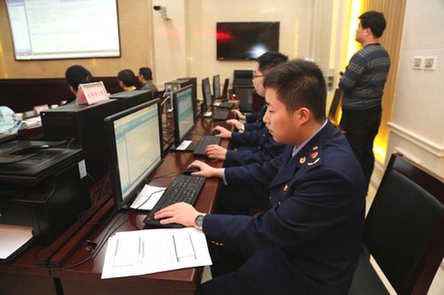 河北工商业务系统23日18时至28日停止相关业务办理