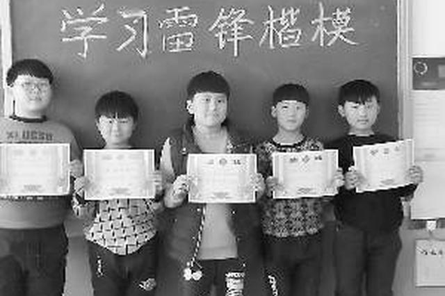 保定:曲阳5名小学生联手搭救落水儿童获表彰