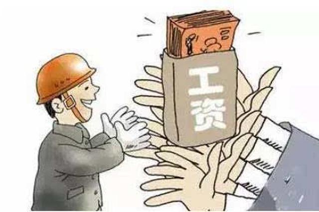 廊坊:依法拍卖查封的设备 为工人讨回工资25万元