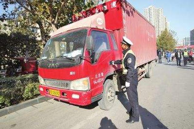 保定严管重罚货车违法 一天内查处521辆违法货车