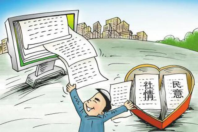 秦皇岛市12340社情民意调查热线开通