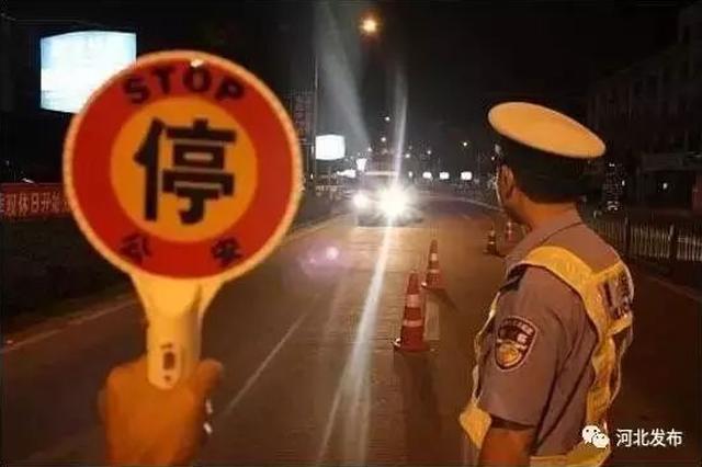 河北整治交通违法!这些路段时段尤其注意!