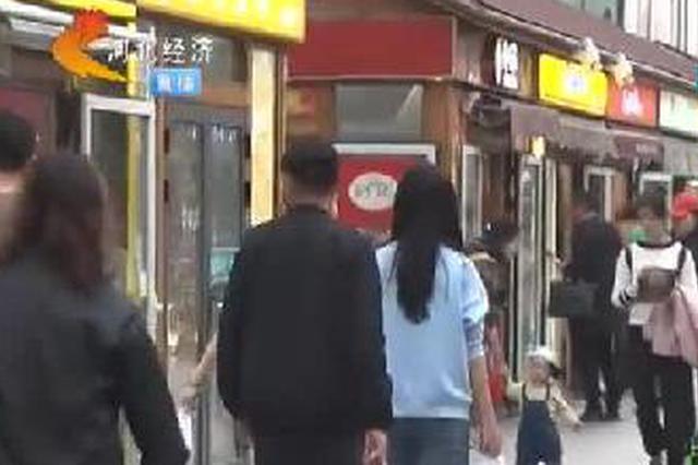 石家庄迎来史上最热三月 短裤与秋裤齐飞