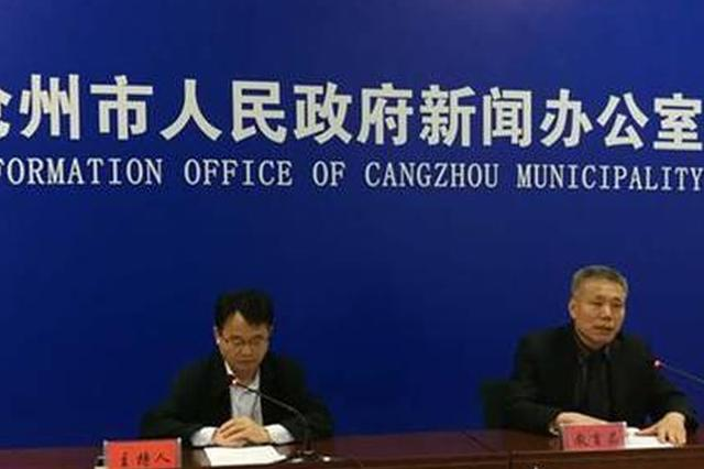 沧州市今年将新建改扩建中小学校舍12万平方米