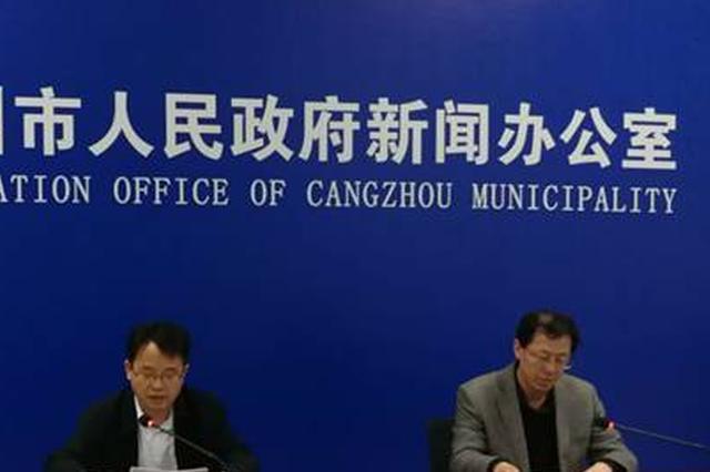 沧州今年在中心城区新建社区和居家养老服务设施7家