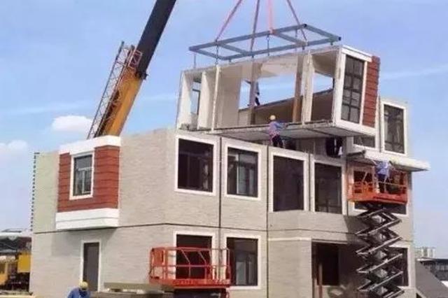 石家庄:未来城市和农村的房子都将这样建
