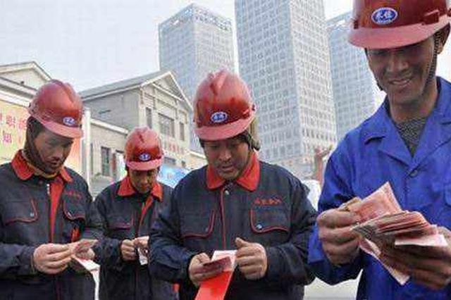 石家庄多举措保障农民工权益 解决工资支付问题