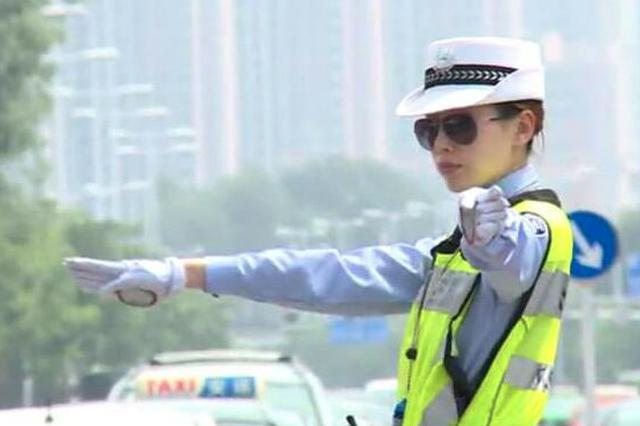 实名曝光!保定公安交警将严整30种交通违法行为