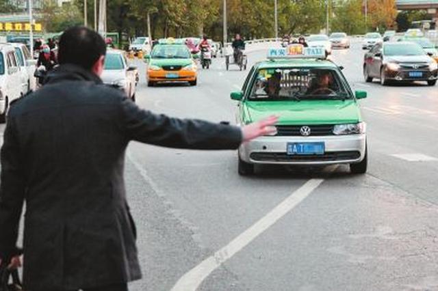 河北集中打击非法从事出租汽车经营行为