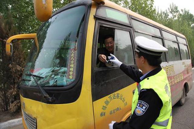 河北省开展地毯式排查 整治旅游客车安全隐患