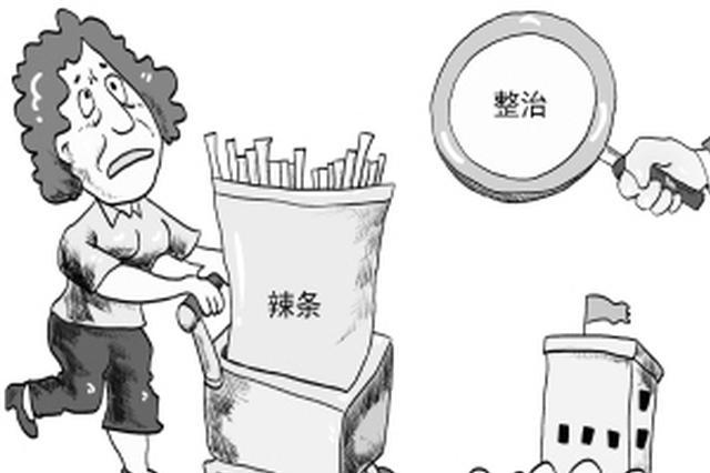 """河北:整治校园周边""""五毛食品"""" 坚决取缔黑作坊"""