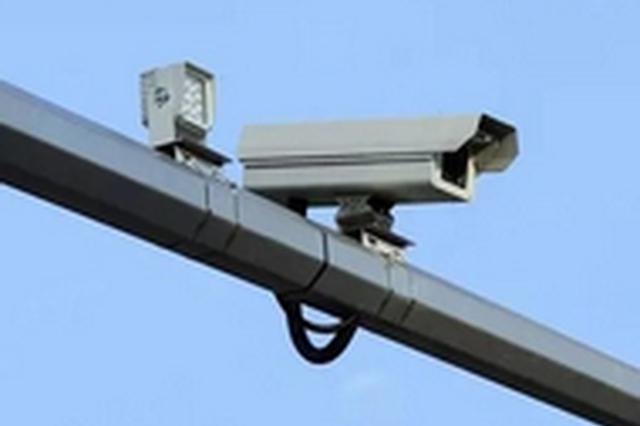 石家庄开发区新增43处电子警察 位置用处公示