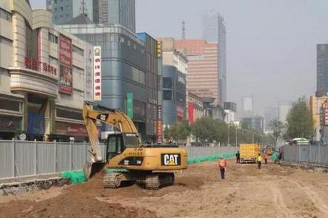 石家庄中山路改造工程在继续 此路段俩月后通车