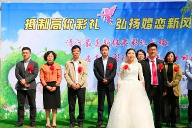 邢台:新娘零彩礼出嫁 百名青年承诺抵制高价彩礼