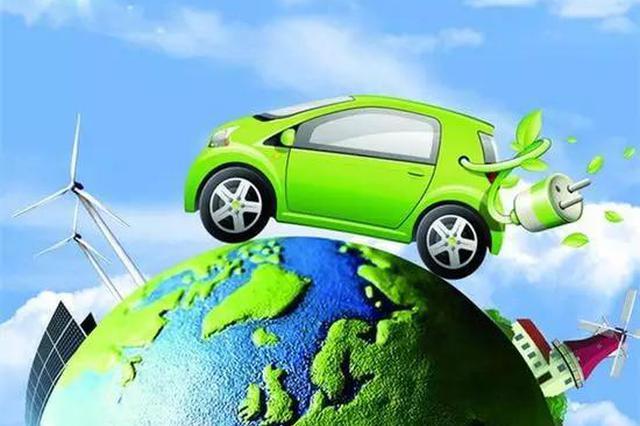 这366款新能源车将免购置税 快看有你中意的吗