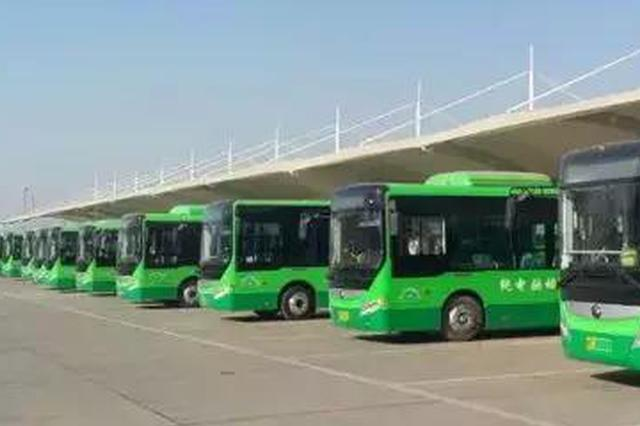 邢台市公交26路线路延伸 还有一处站点更名
