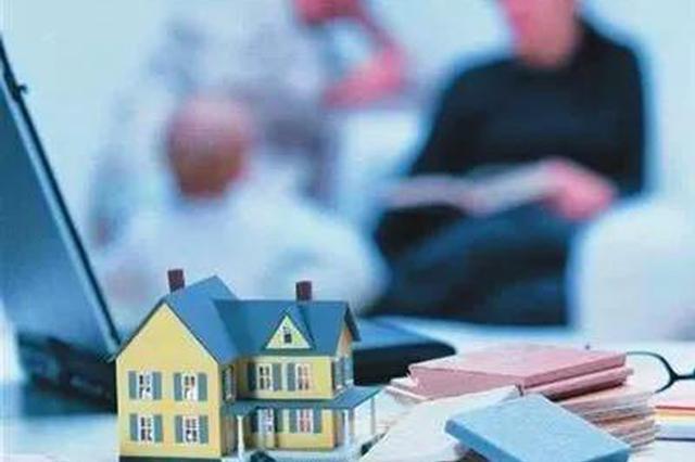 重磅消息 河北1市对购房款支付贷款方式有新规