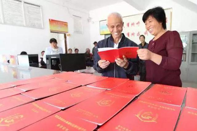 河北农村集体产权制度要改革 5地成国家级试点