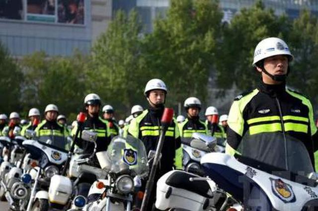 """邯郸""""交通安全年""""启动 将实施""""十项工程"""""""