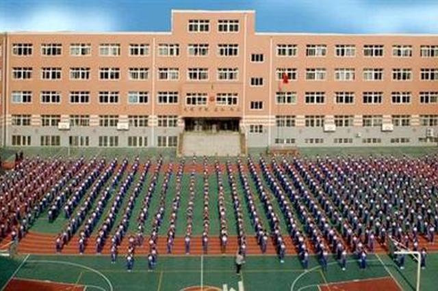 邢台桥西区小学招生24日摸底登记 你家孩子上哪所