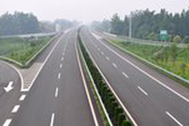 这段高速途经唐山3地 预计2020年建成通车