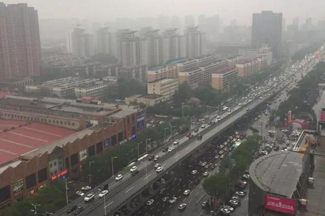 石家庄市气象台发布暴雨蓝色预警 继续降雨降温