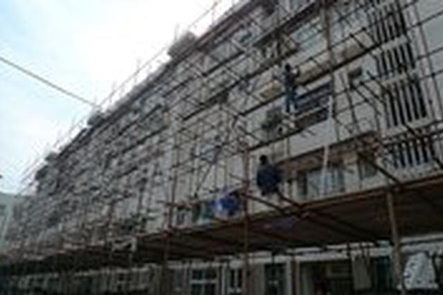 唐山将进行老旧小区热网分户改造 共涉及10740户