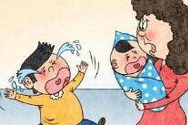 二胎时代妈妈争夺战 从被过度关注到被过度忽略