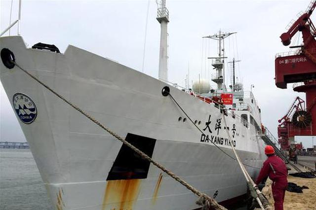"""""""潜龙三号""""第二潜深海航行156公里 创纪录"""