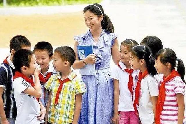 河北公费培养教师免学费给补助 毕业后有岗有编制