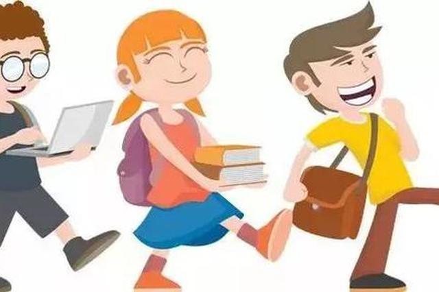 2018年石家庄市中小学招生入学政策发布