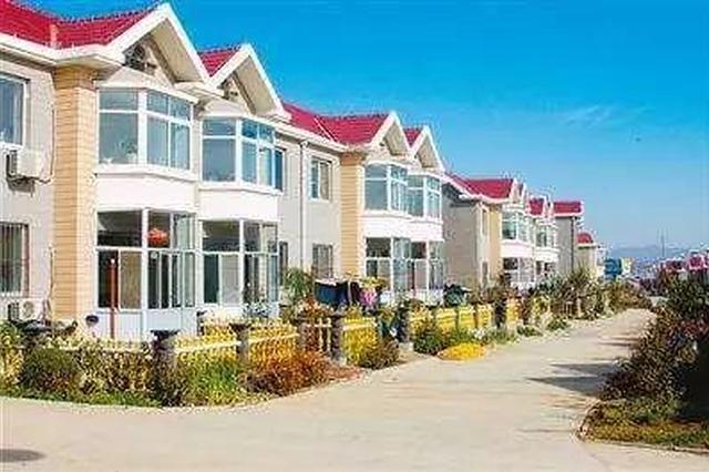 河北农村住房要这样改造 平均每户补助4000元