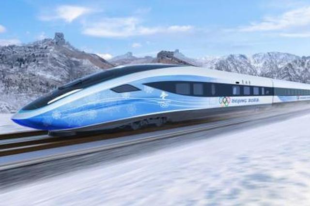 高铁智能技术综合试验启动 成果将用于京雄城际等